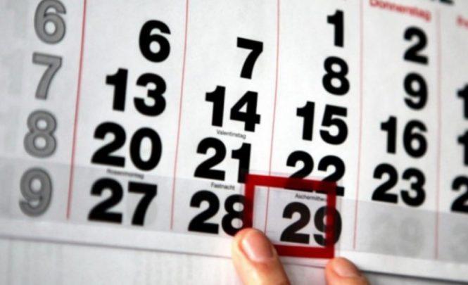 Danas je poseban dan: Narodna vjerovanja za 29. februar