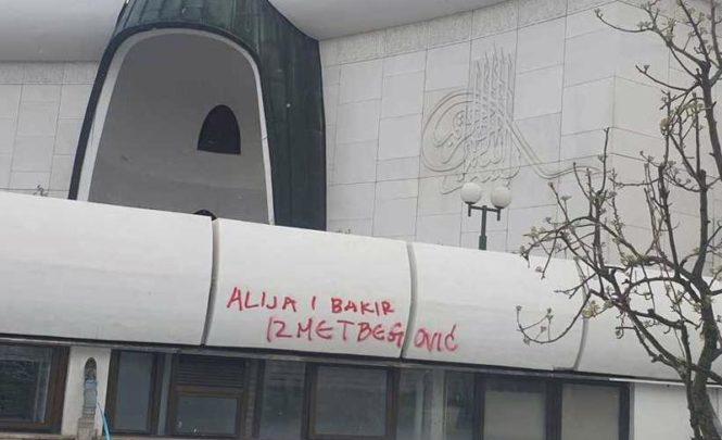 Na račun rahmetli Alije Izetbegovića i njegovog sina Bakira: Na džamiji u Zagrebu osvanuli uvredljivi grafiti